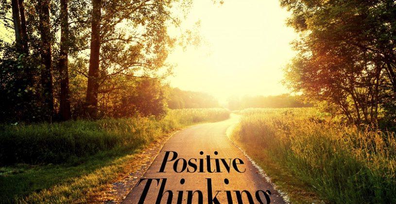 ذهن مثبت