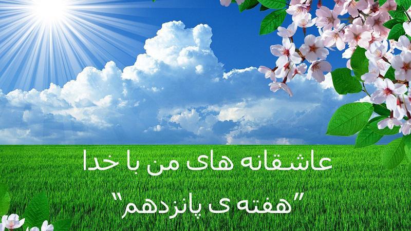 Photo of معشوق بی نیاز
