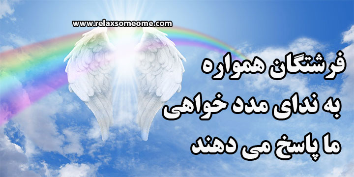 اعداد فرشتگان