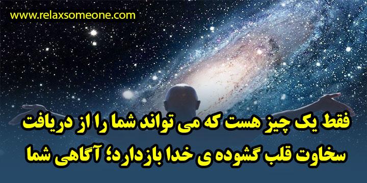 قانون فراوانی در کائنات
