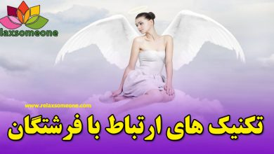 Photo of 4 راه برای ارتباط با فرشتگان